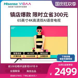 海信VIDAA 65V1A 65英寸4K超高清K歌智能语音液晶平板电视机官方