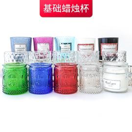 香薰手工蜡烛杯子空玻璃欧式创意烛台diy容器透明杯黑色红色蜡杯
