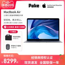 苹果MacBookAir笔记本电脑13英寸128G双核i5处理器1.6GHz商务办公本学生轻薄触控超级本19年新款Apple