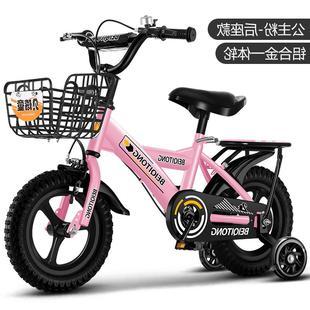 坐高低可调便携儿童自行车骑行碟刹减震脚踏车车子 捷安特官网正品