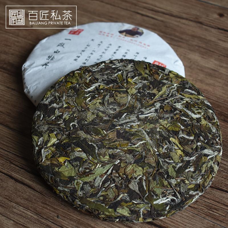 Чай Пай Му Тан Артикул 591373332553