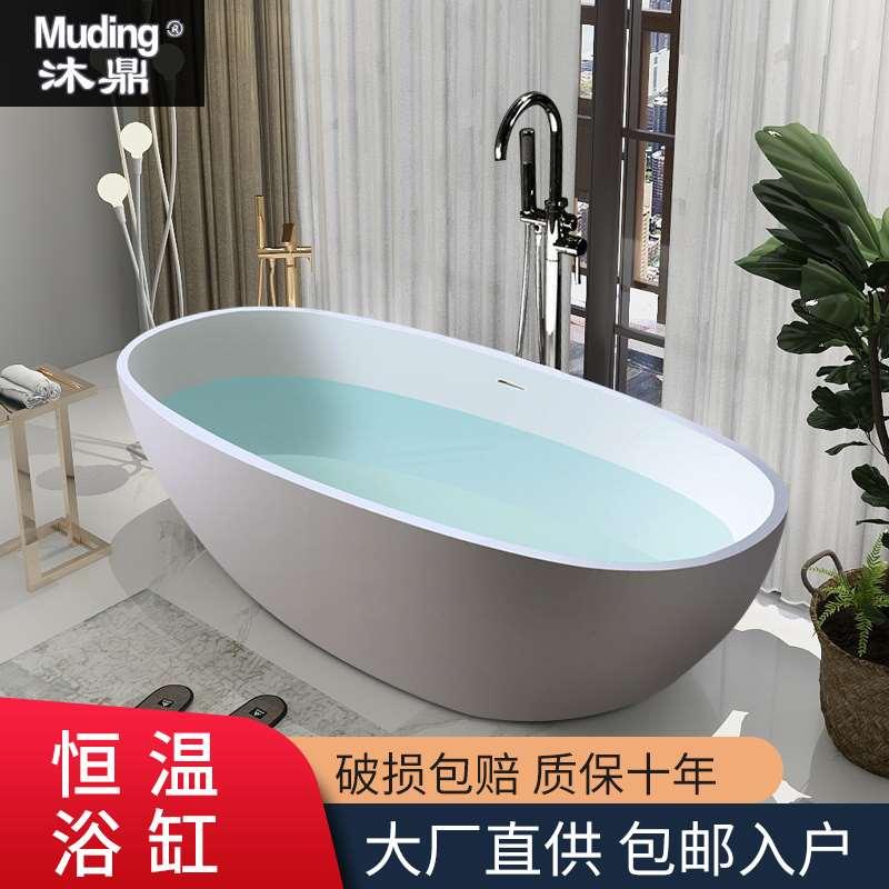 独立式人造石浴缸家用小户型卫生间绮美石恒温大浴池椭圆浴盆