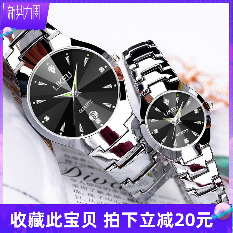 Korean version simple fashion watch women students watch men women watch lovers waterproof ultra thin quartz watch Watch