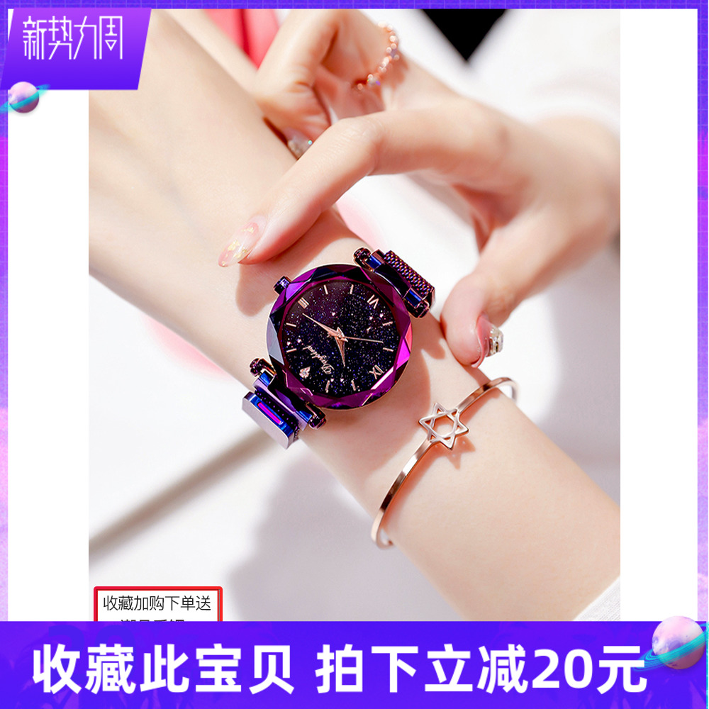 Ladies watches, womens watch, tiktok, red, fashion, fashion, student INS, wind, and simple 2019 new waterproof.