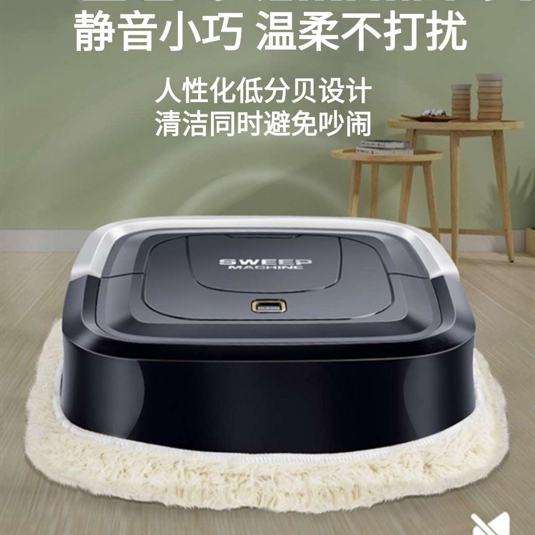 家用智能扫地机静音小巧吸尘拖地机器人干湿两用懒人用旋风擦地机