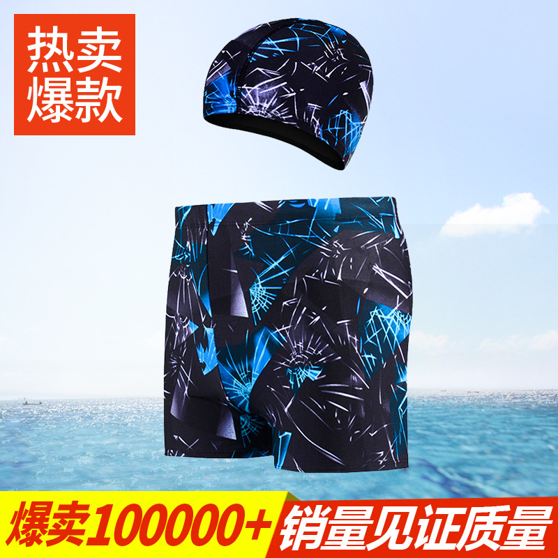 Mens flat angle swimming trunks fashionable quick drying comfortable mens swimsuit set fat and large size loose hot spring swimming trunks