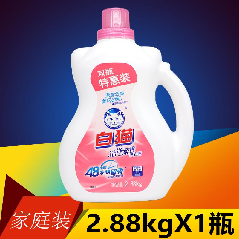 (用26元券)白猫洗衣液香味持久留香促销组合装2.88kgX4瓶包邮促销整箱
