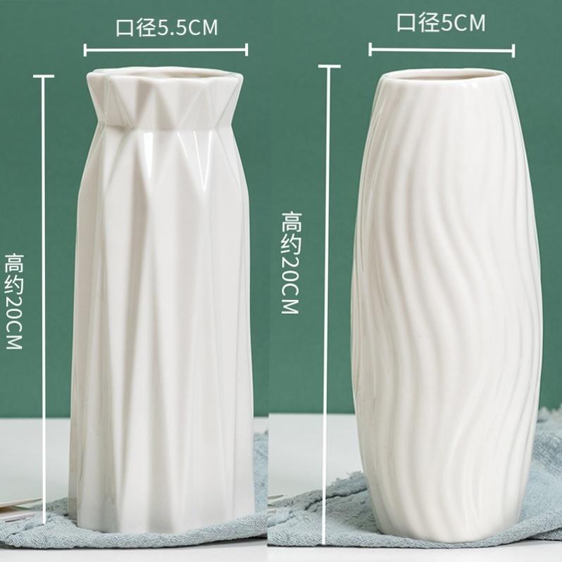 植物陶瓶摆件工艺品器皿客厅水培小花器m咖啡厅干花花a瓶陶瓷白色