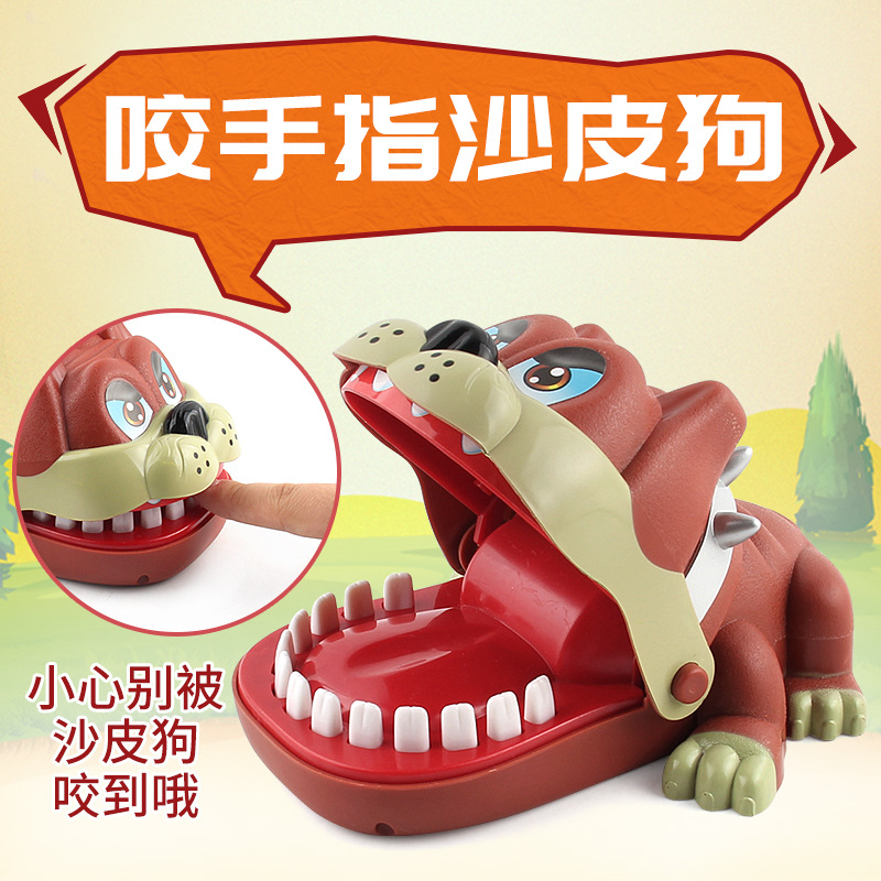 Foreign trade cartoon pet dog biting toy tricking lucky dog tooth extraction vicious dog biting game