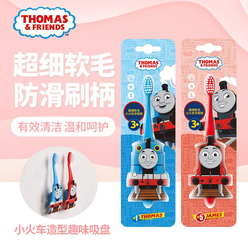 英国托马斯儿童超细软毛吸盘牙刷2-3-4-6-12岁宝宝婴幼儿小孩乳牙,可领取3元天猫优惠券