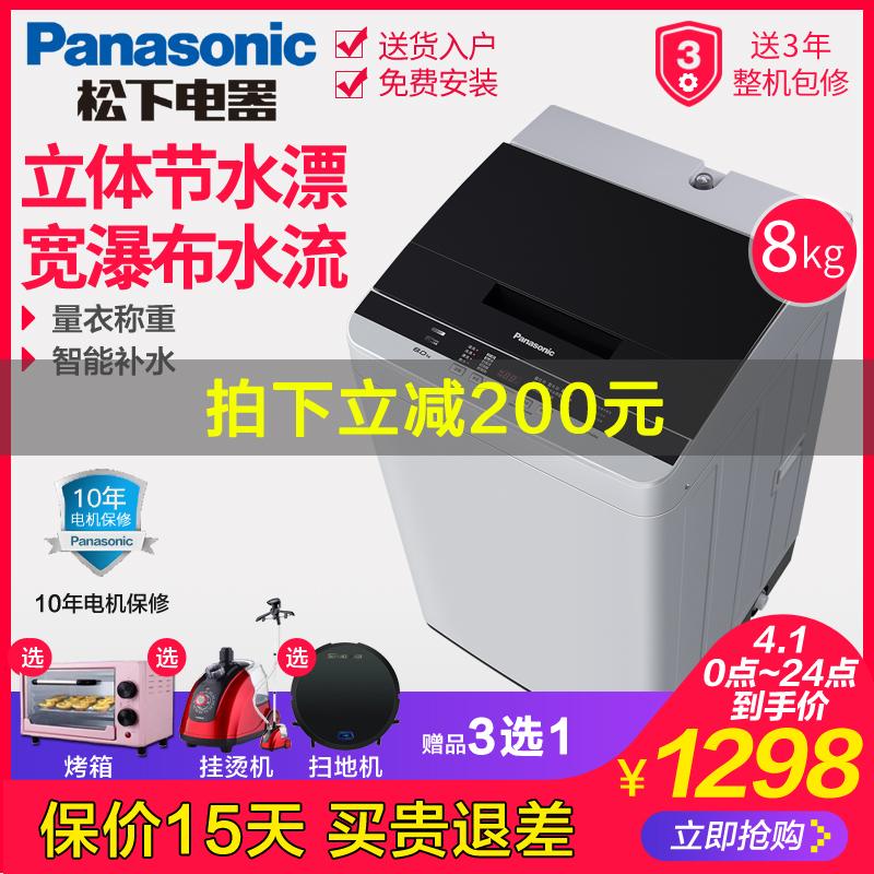 panasonic /松下公斤波轮洗衣机质量怎么样