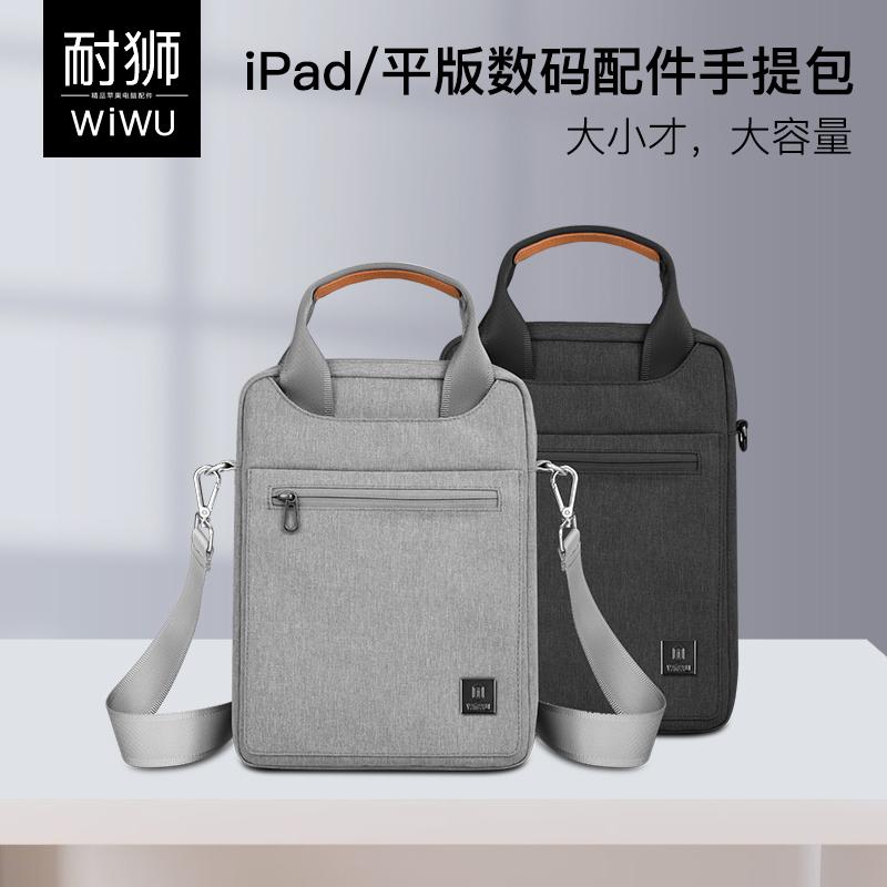 ipad手提包适用华为平板m6收纳包ipadpro11寸平板电脑包air保护包surface步步高家教机苹果10内胆包m6袋pro