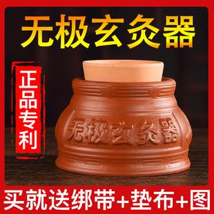 无极玄灸罐悬灸器艾灸罐肚脐灸器具儿童艾灸盒家用温灸器艾灸工具价格