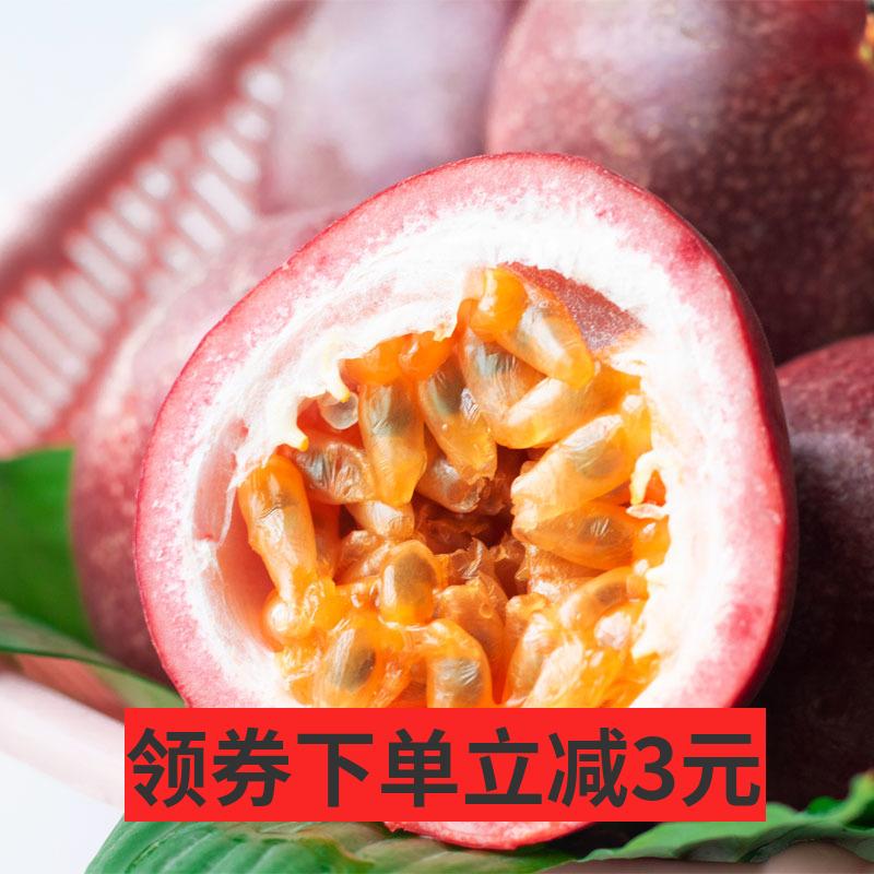 限时抢购广西新鲜现摘5 6斤精装大红百香果
