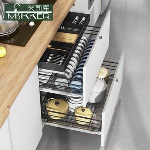 米司库厨房橱柜拉篮不锈钢碗碟篮三层黑色抽屉式碗柜锅篮抽中抽