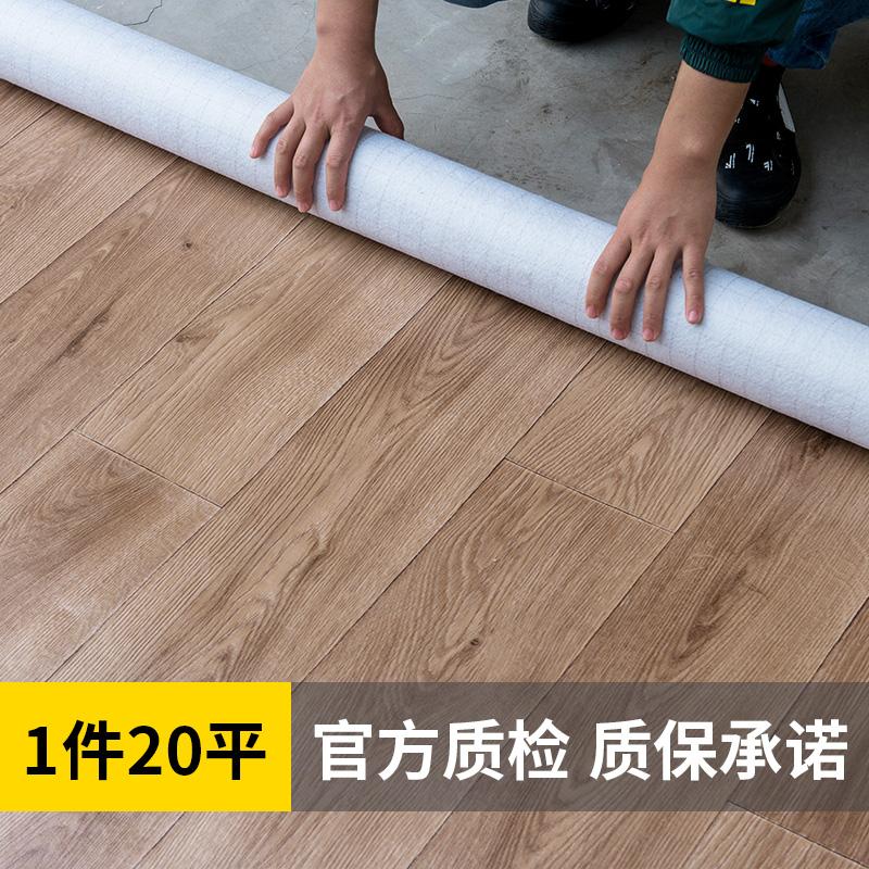 地板革水泥地加厚耐磨防水家用pvc砖贴自ins网红贴纸直接铺地胶粘限1000张券