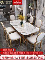 北欧餐桌椅组合现代简约小户型长方形饭桌家用港式轻奢大理石餐桌