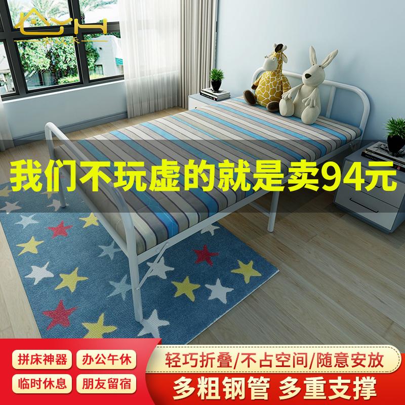 折叠床木板床家用经济型单人床出租屋简易床午睡床成人便携午休床