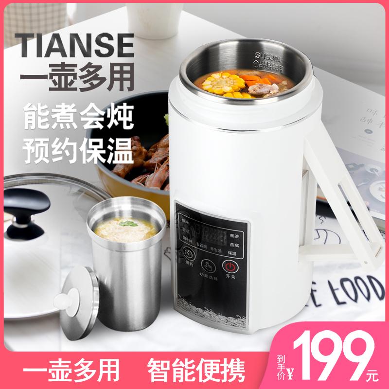旅行便携养生杯电炖杯煮粥杯神器小型全自动加热水杯电热杯隔水炖