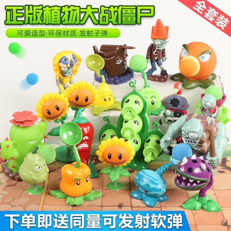 限10000张券植物大战僵尸2积木兼容我的世界系列小颗粒拼装玩具男孩礼物