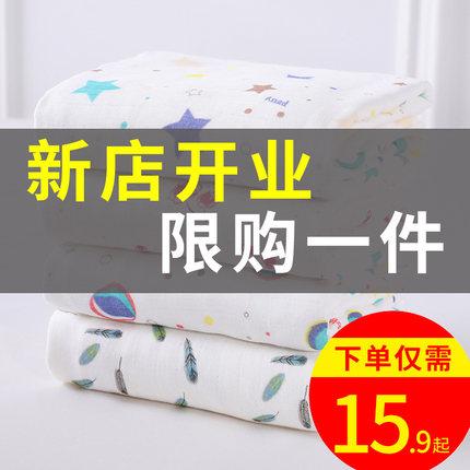 纯棉纱布初生宝宝超柔吸水新生浴巾