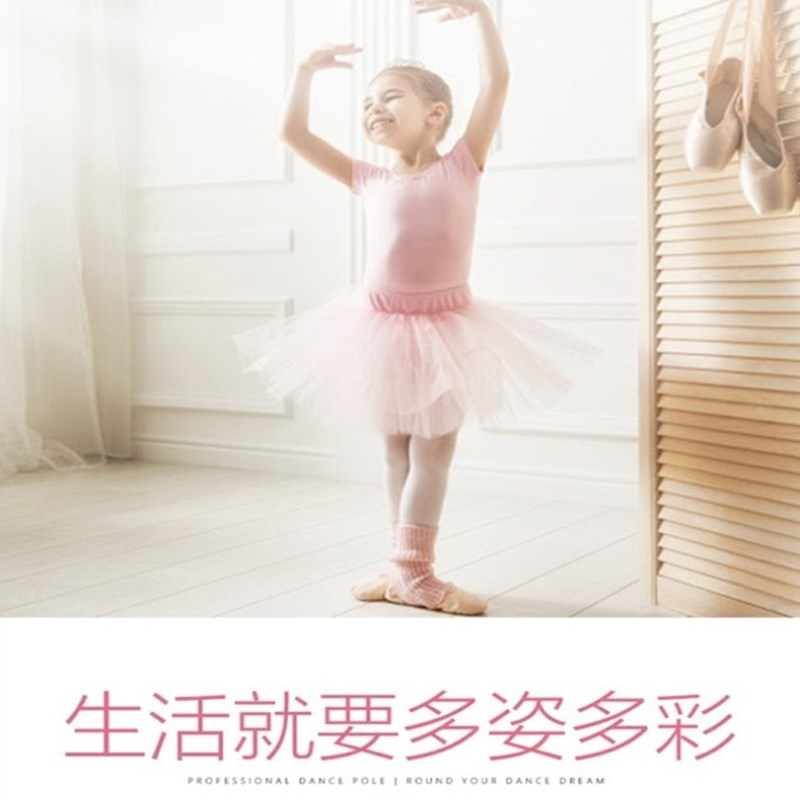 Single Gym Dance leg pressing dance classroom stick home childrens lifting facilities exercise equipment practice dance