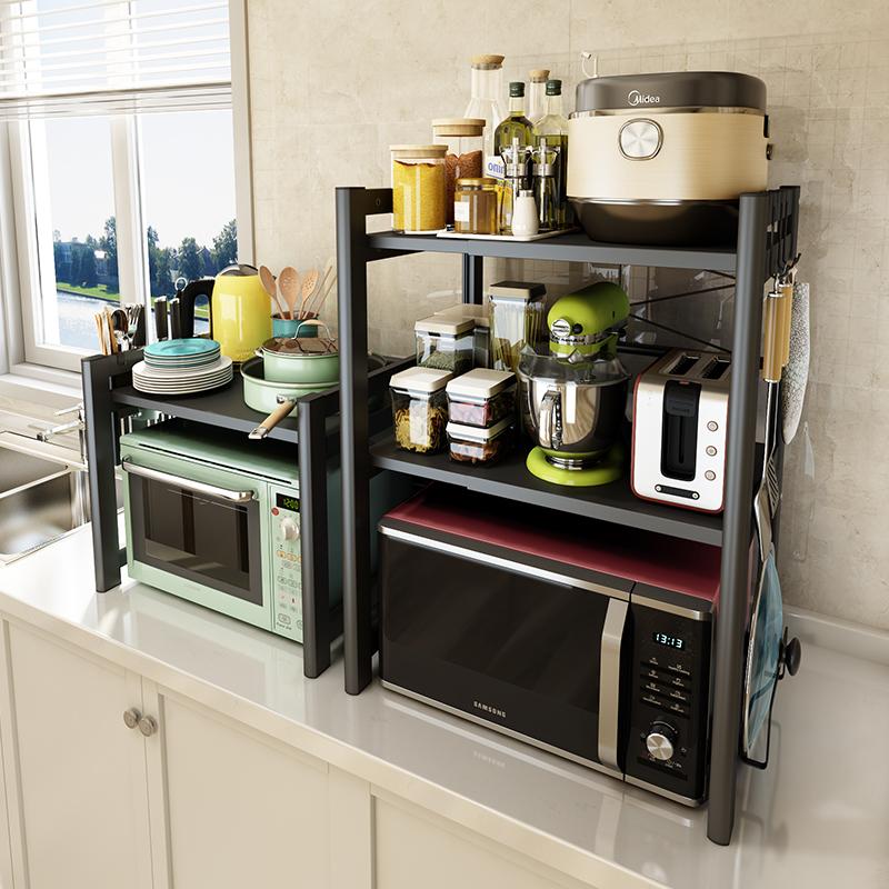 10月21日最新优惠厨房置物架台面伸缩微波炉架子三层双电饭煲烤箱桌面收纳家居用品