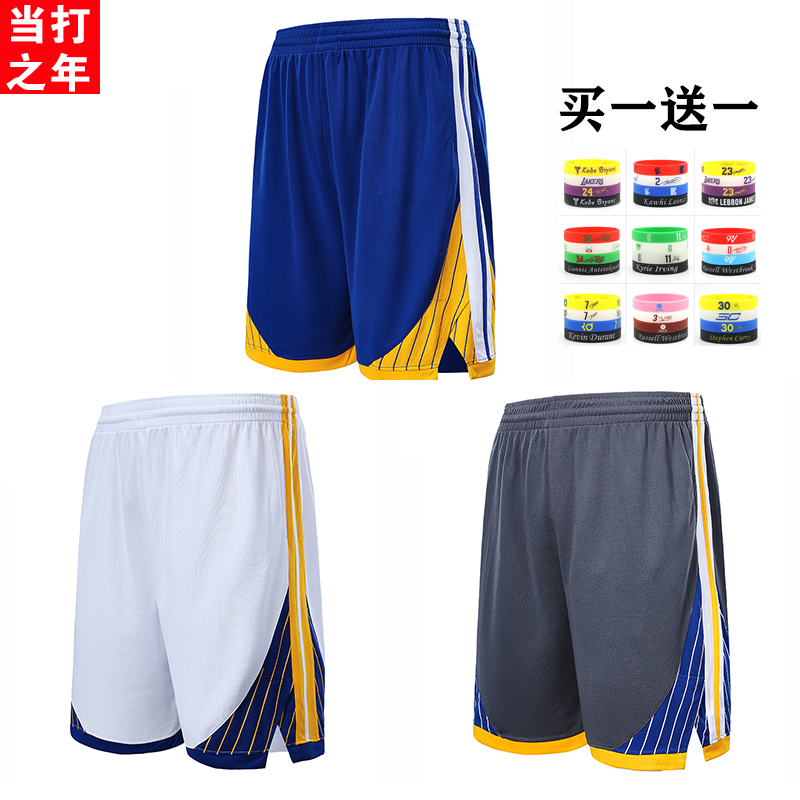Basketball pants, warriors training pants, summer over knee Capris, mens KULI sports running shorts, student street pants