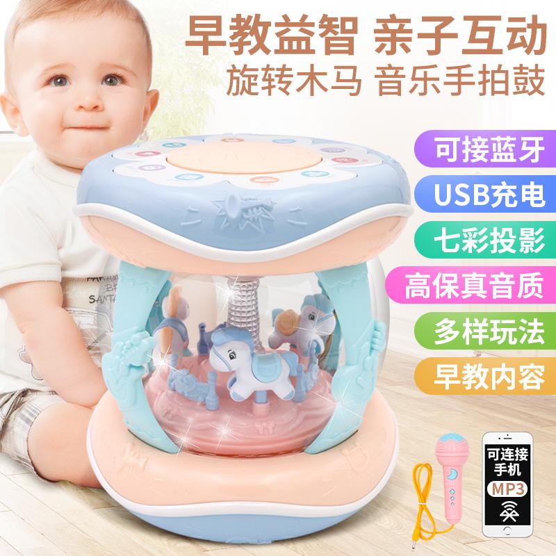 婴儿玩具音乐拍拍鼓0-6-12个月宝宝早教益智旋转木马手拍鼓可充电