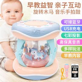 婴儿玩具音乐拍拍鼓0-6-12个月宝宝早教益智旋转木马手拍鼓可充电图片
