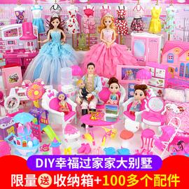 芭比怡熙洋娃娃套装礼盒女孩儿童玩具屋公主别墅城堡超大梦想豪宅