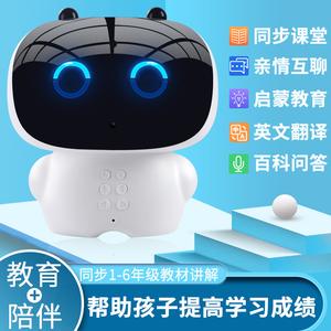 领1000元券购买小白智能机器人对话玩具故事机0-3-6周岁高科技儿童教育早教机
