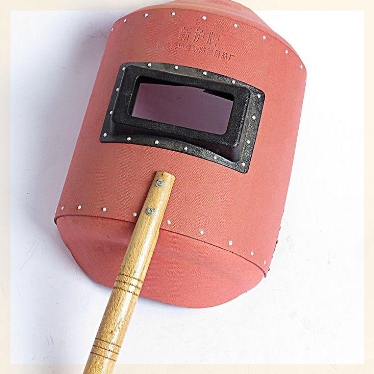 Red Steel Hat New Steel Paper welding blush welder childrens hand held little princess Mars thickened mask