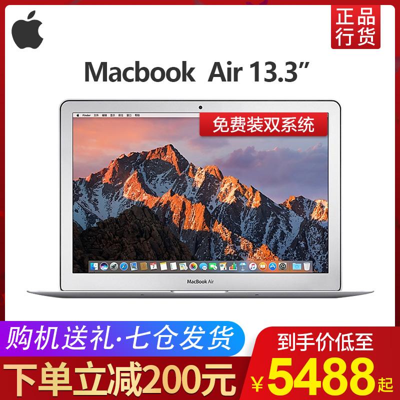【延保一年】  APPLE/苹果 MacBook Air苹果笔记本电脑13.3英寸超薄商务办公笔记本