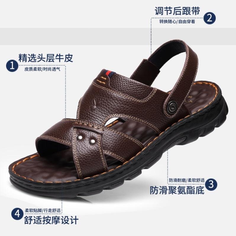 Mens sandals summer wear beach shoes mens dual purpose slippers mens antiskid seaside holiday sandals mens fashion