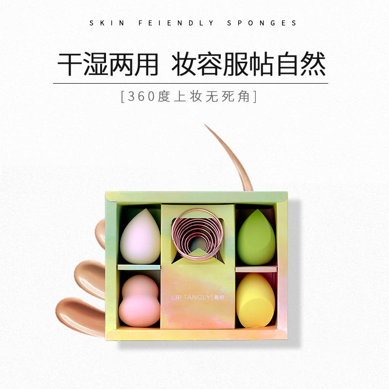 4蛋1拖 瑶哥美妆店亲肤美妆蛋套盒葫芦粉扑干湿两用彩妆蛋