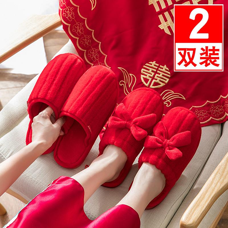买一送一对两双装新婚庆棉拖鞋女冬婚礼陪嫁情侣喜庆红色结婚拖鞋