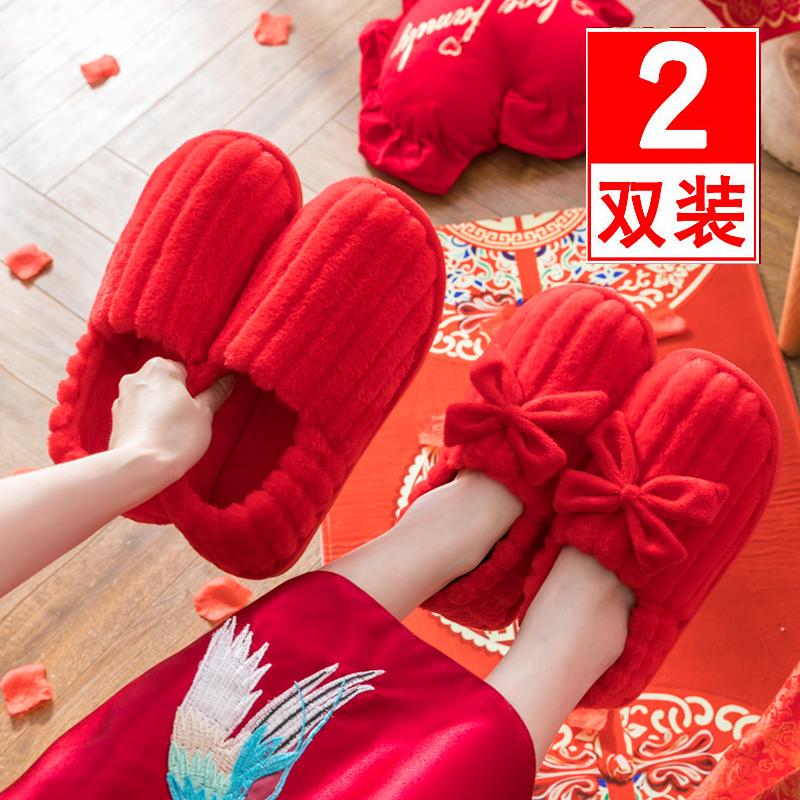 买一送一红色棉拖鞋女包跟新婚庆喜庆结婚拖鞋一对两双装情侣棉鞋