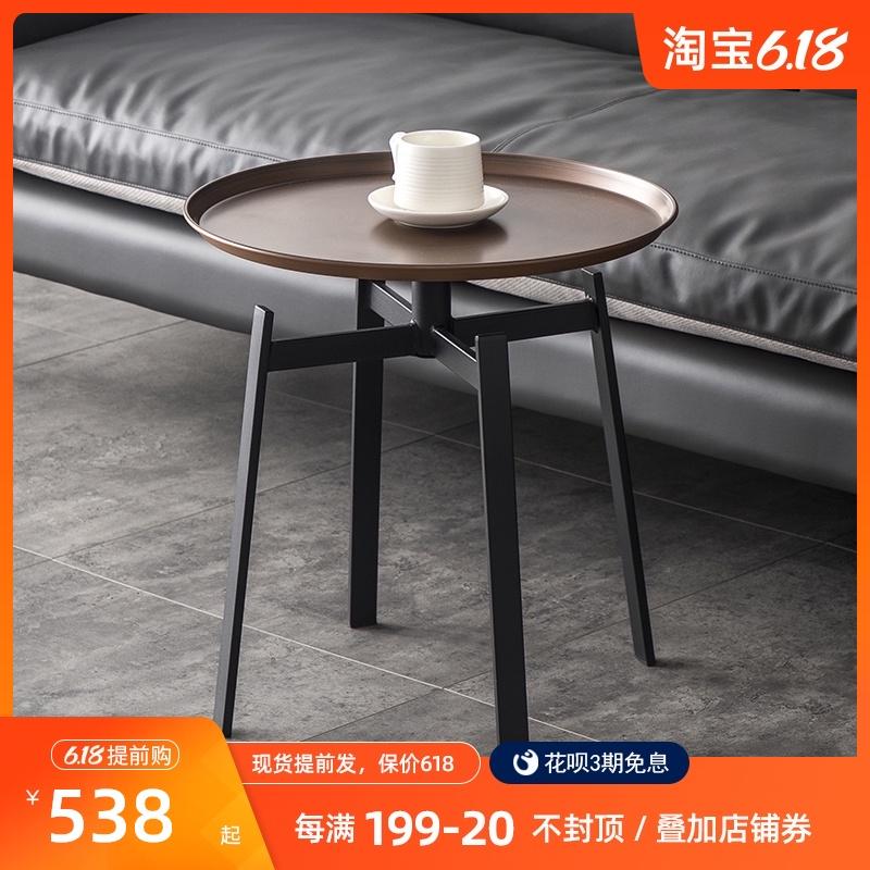 轻奢简约意式圆形金属设计师小茶几