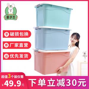 【三件套】收纳箱塑料特大号家用衣服被子整理箱玩具收纳盒储物箱