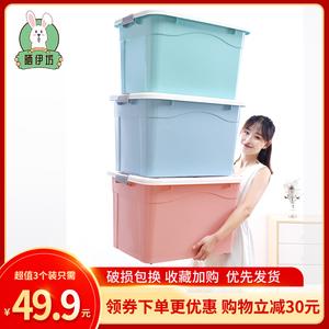 领40元券购买【三个装】塑料特大号家用衣服收纳箱