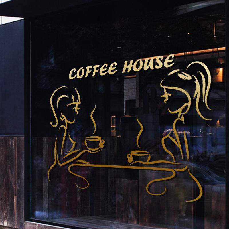 甜品果汁冷饮品奶茶咖啡店玻璃门贴纸吧台店铺橱窗装饰创意墙贴画