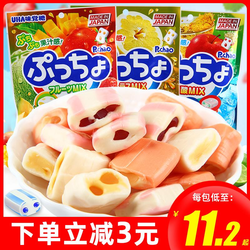 日本进口 UHA悠哈味觉糖普超碳酸味柑橘什锦软糖休闲零食90g*3袋