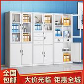 杭州办公文件柜铁皮柜矮柜书柜资料柜密码带锁凭证柜档案员工柜子