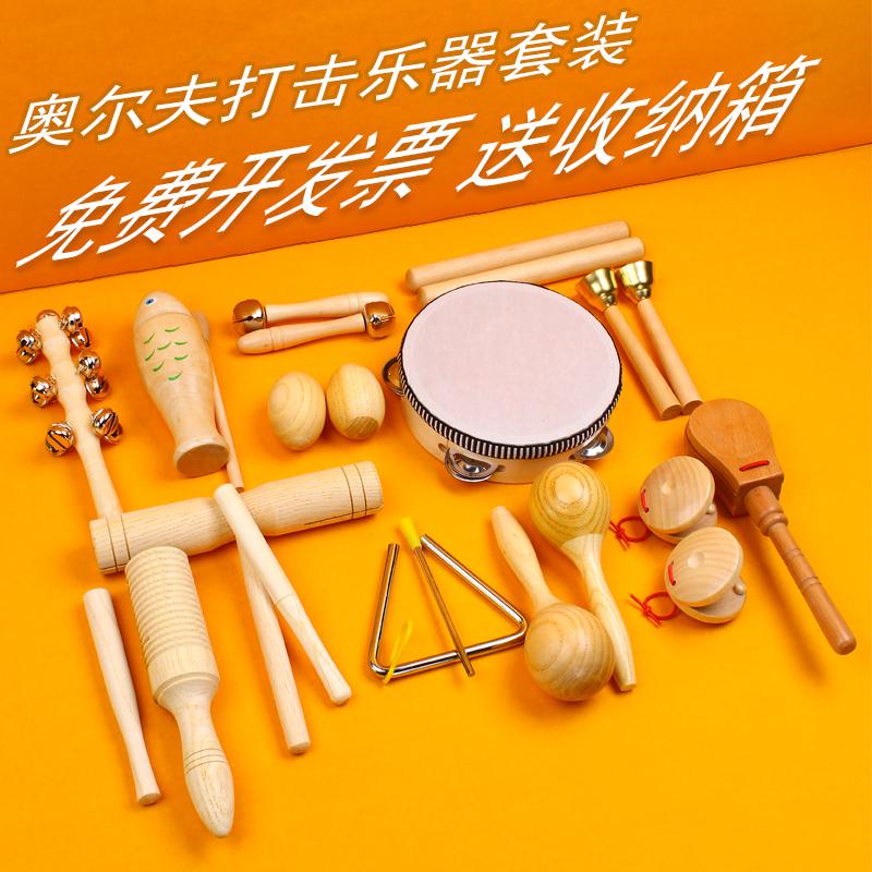 Наборы музыкальных инструментов для детей Артикул 607874807253