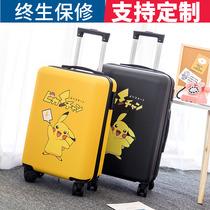 比卡丘行李箱儿童可爱小型20寸登机学生轻便旅行卡通拉杆拉链箱子