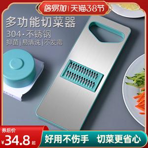 家用切丝器不锈钢多功能厨房土豆丝