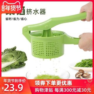 擠水器蔬菜脫水擠菜餡布袋餃子白菜家用壓擰干擠菜水的神器陷工具