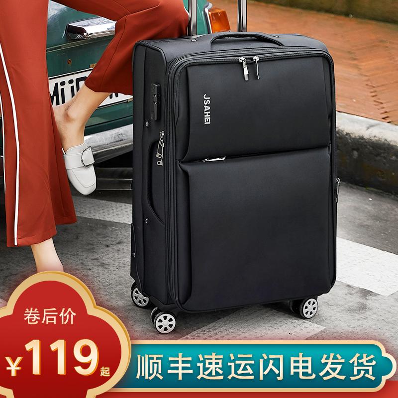 Jsahei/骏仕牛津布行李箱包拉杆箱万向轮旅行箱男女商务登机箱子
