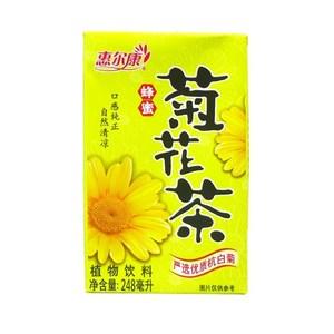 领5元券购买惠尔康芦柑蜂蜜菊花茶饮料味冬瓜茶